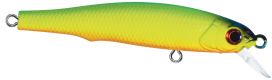 Воблер ITUMO LB Minnow 80SP цв.03